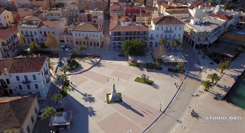 Η πόλη του Ναυπλίου κατά τη διάρκεια του καθολικού lock down που επέβαλε η κυβέρνηση για την Αργολίδα , Πέμπτη 14 Ιανουαρίου 2021. Σε ολοκληρωτικό lockdown από την Πέμπτη τα ξημερώματα η Αργολίδα και η Σπάρτη, σε μια προσπάθεια περιορισμού της διάδοσης του κορονοϊού μετά την έξαρση των κρουσμάτων τις τελευταίες ημέρες.