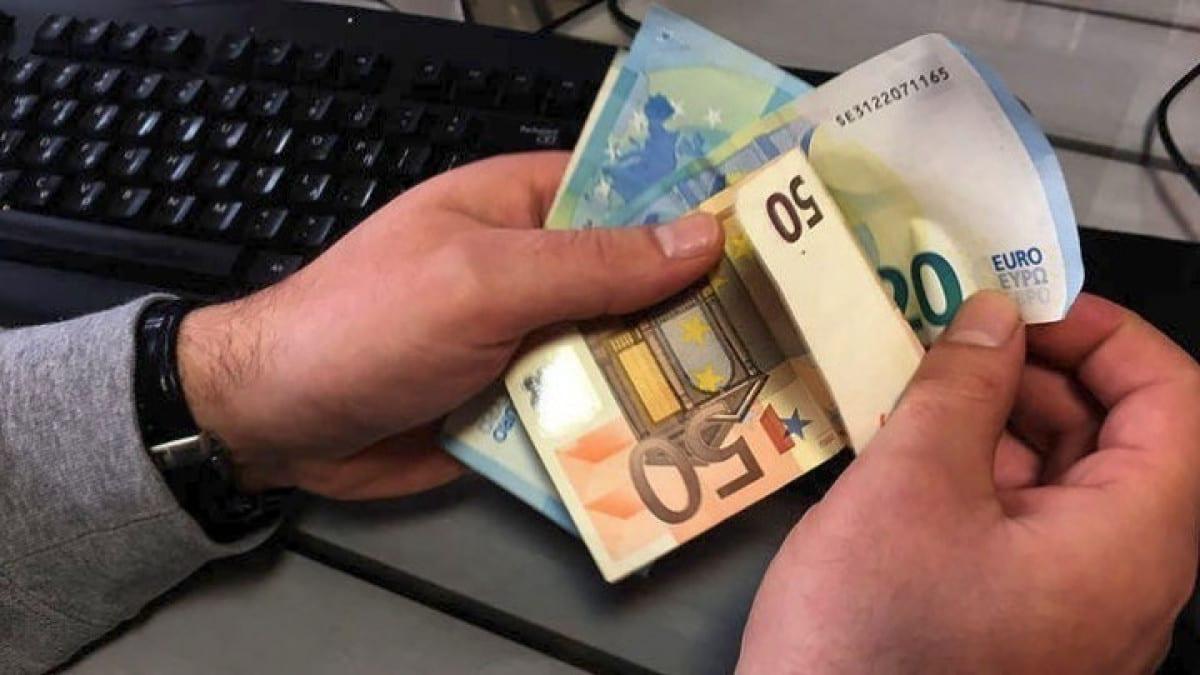ape-money