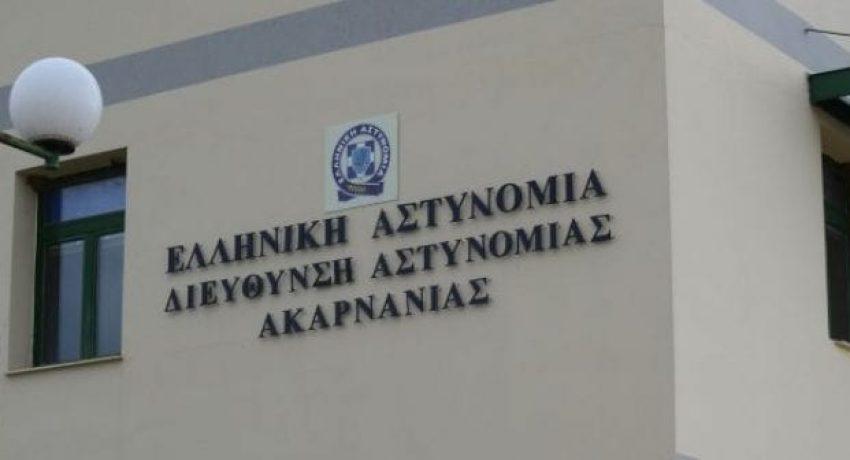 astynomikh-dieyuynsh-akarnanias-702x336
