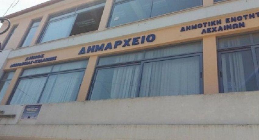dimarxeio_5-840x440-1