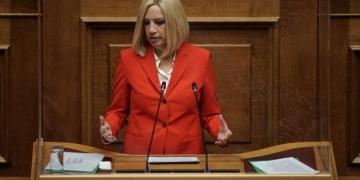 Συζήτηση στην Ολομέλεια της Βουλής, με αντικείμενο την ενημέρωση του Σώματος για την κυβερνητική πολιτική σχετικά με την αντιμετώπιση της πανδημίας, στην Αθήνα, στις 12 Νοεμβρίου, 2020