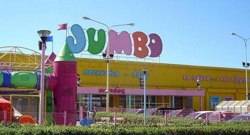jumbo13