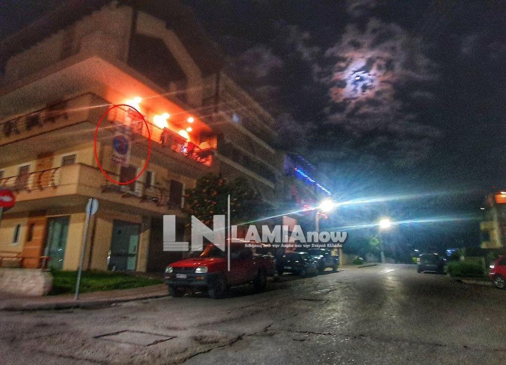 lamia2-1024x739