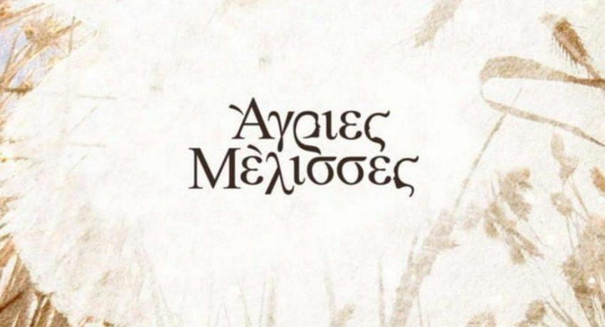 melisses-5-682x384-1
