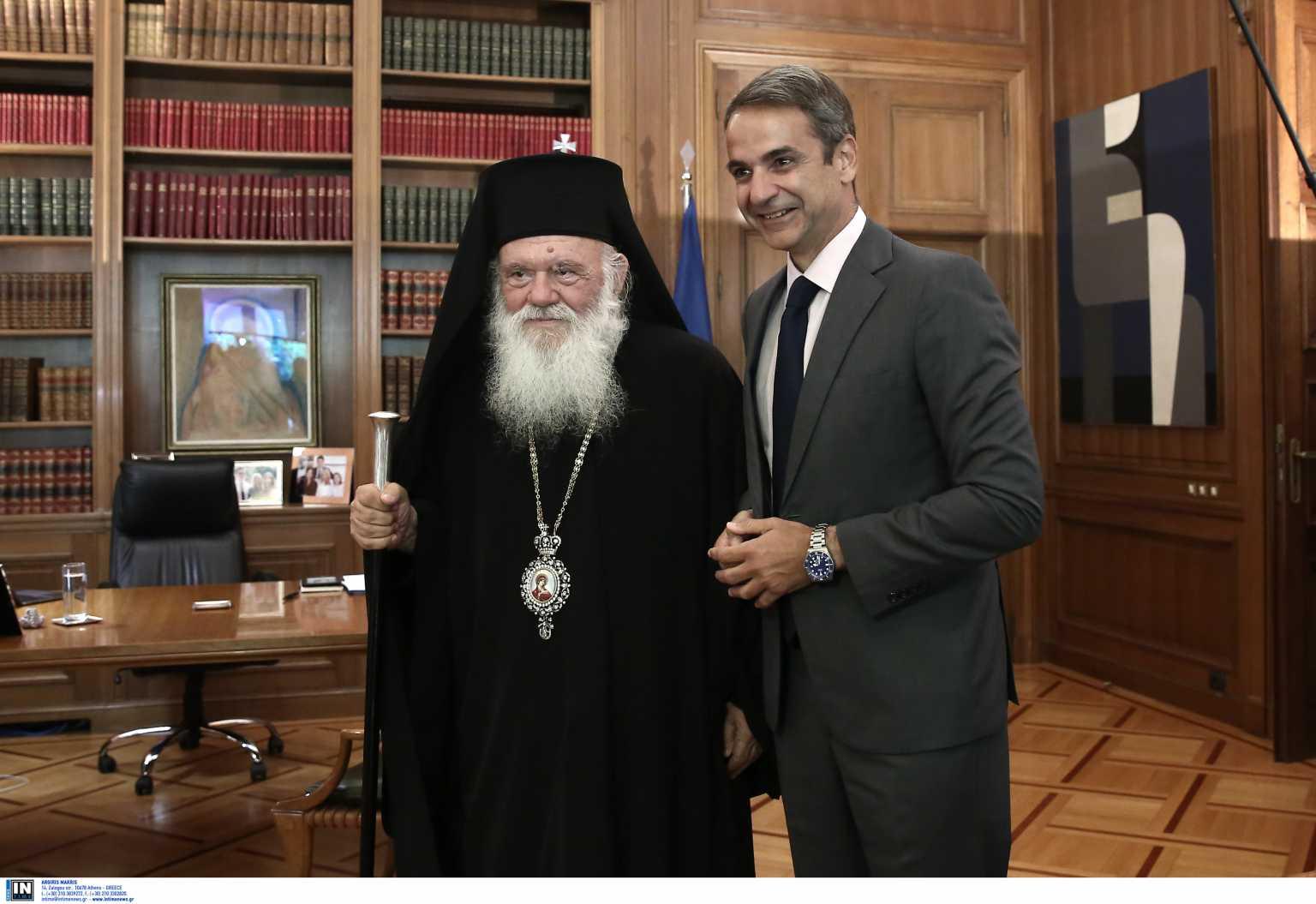 mitsotakis_ieronymos_maximou-1536x1055