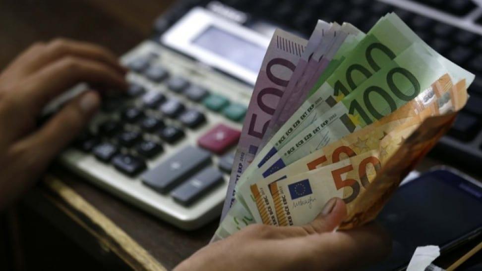 moneycalculator_ape