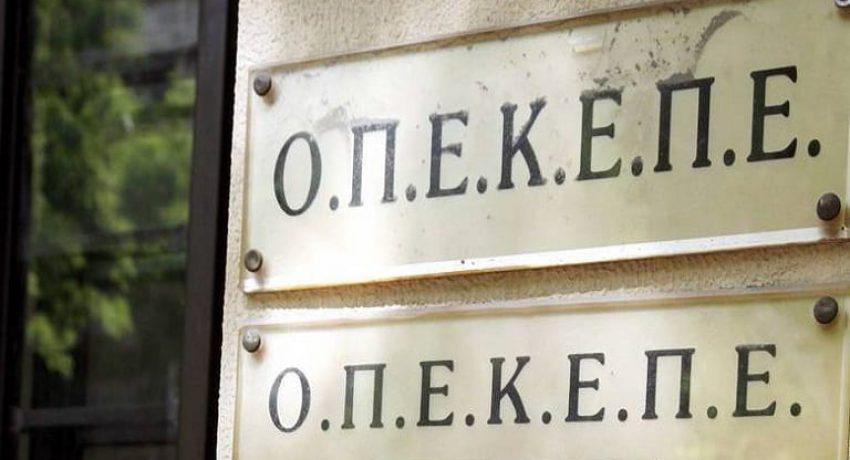 οπεκεπε