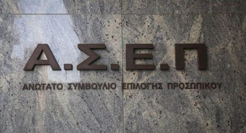 767_workenter-asep-ktirio-new