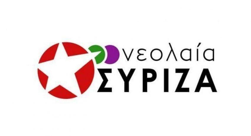 NEOLAIA_SYRIZA