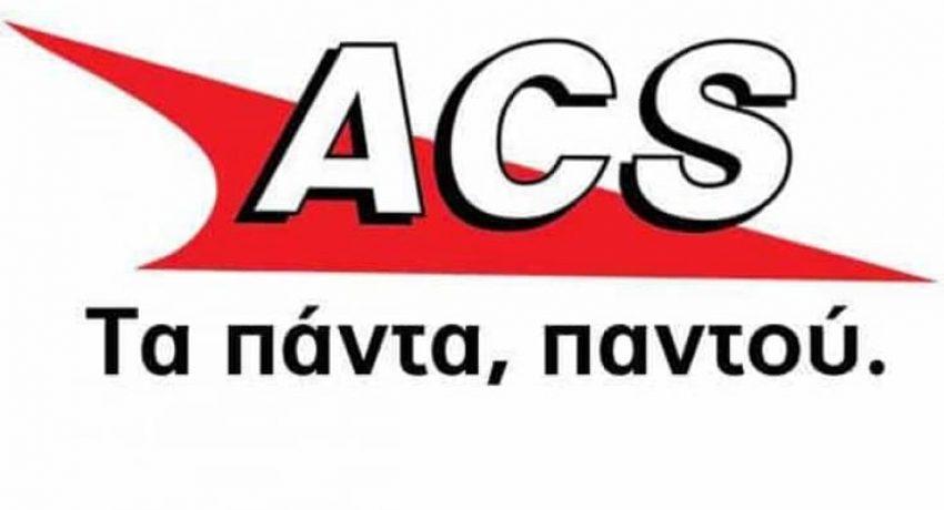 acs_ta-panta-34ort8f6hhmwztxr1qvuhyvncykg5k8d3cyd6bxp16u3iqkw8