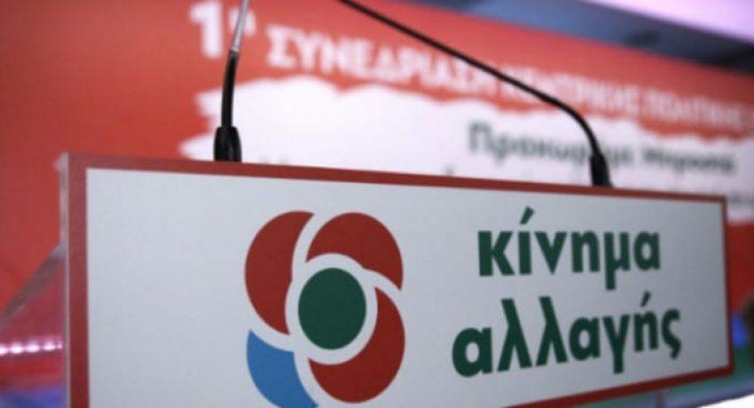 kinal_2