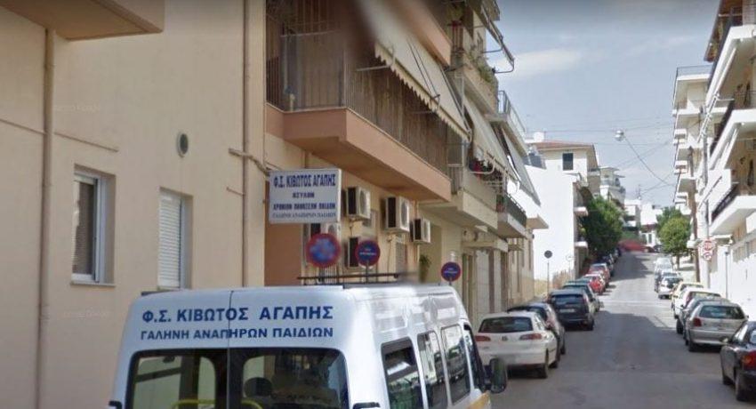 kivotos_tis_agapis