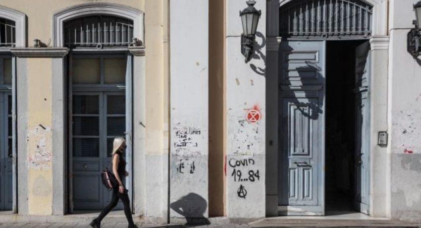 Greece enters a second lockdown due to the rising numbers of infected and diseased by the COVID-19 Novel Coronavirus infection, Patras, on Nov. 12, 2020 / Δεύτερη φάση καθολικού lockdown στην χώρα, λόγω της αύξησης των κρουσμάτων της COVID-19, Πάτρα, 12 Νοεμβρίου 2020.