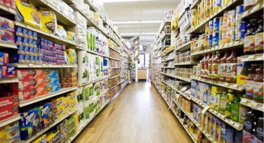 supermarket33
