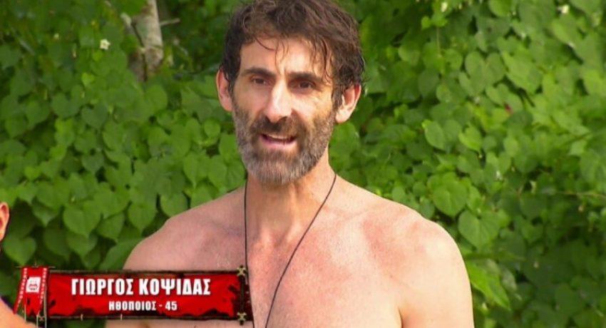 036888_survivor_kopsidas