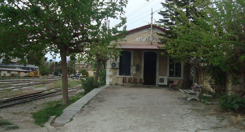 Agios_Andreas_train_station2