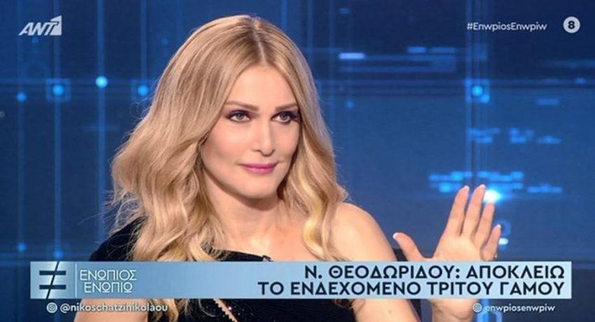 Natasa_Theodoridou