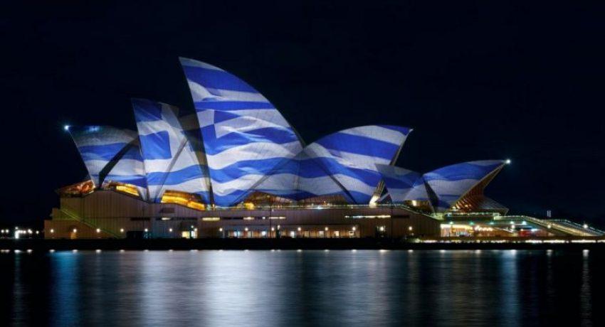 Opera_house_Greek_flag_Greece-768x466