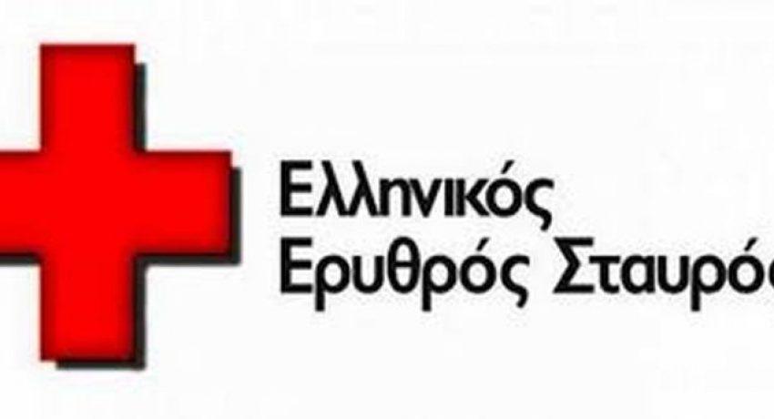 ellinikos-erythros-stavros