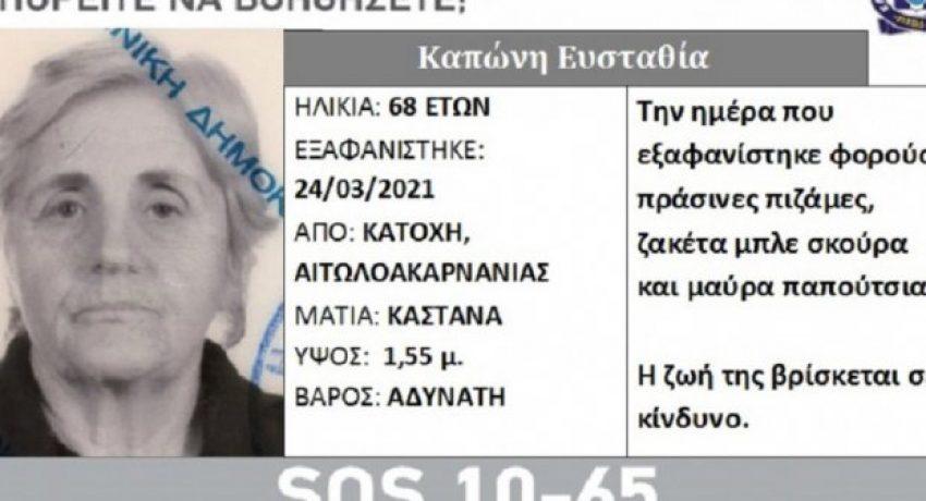 kaponi-exafanisi-1-702x336