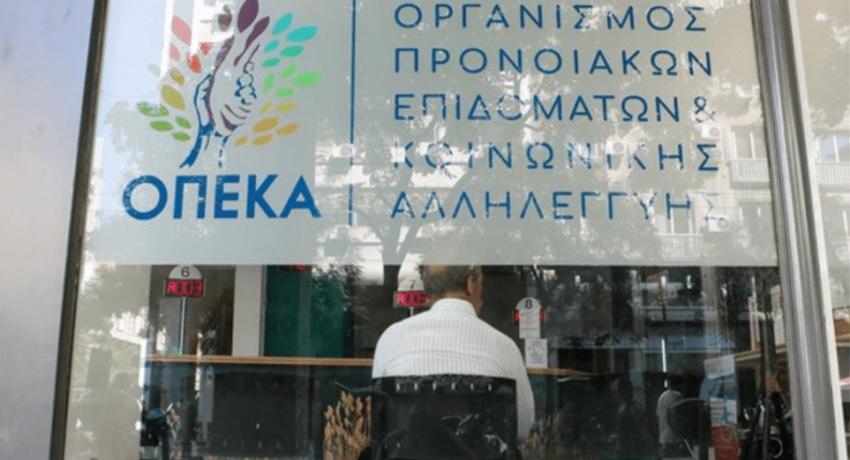 opeka_metra