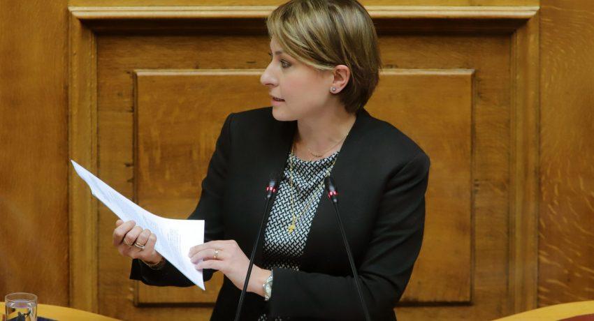 Αλεξοπούλου-Βουλή