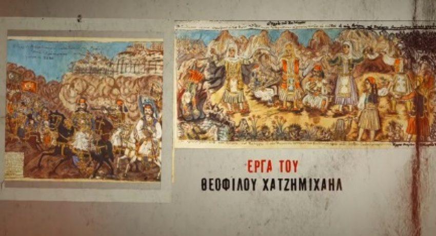Υπαίθρια Εικαστική έκθεση Ελλήνων Ζωγράφων - πλατεια Οδ. Ανδρούτσου ( Βλατερό) 2