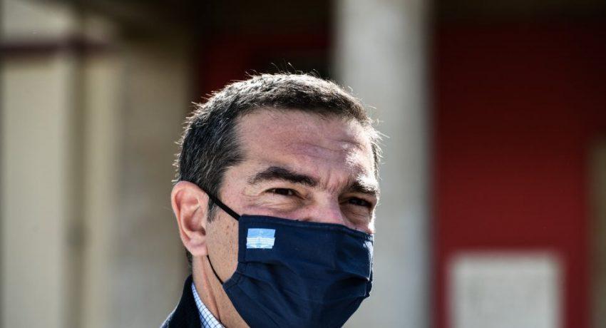 Al_Tsipras