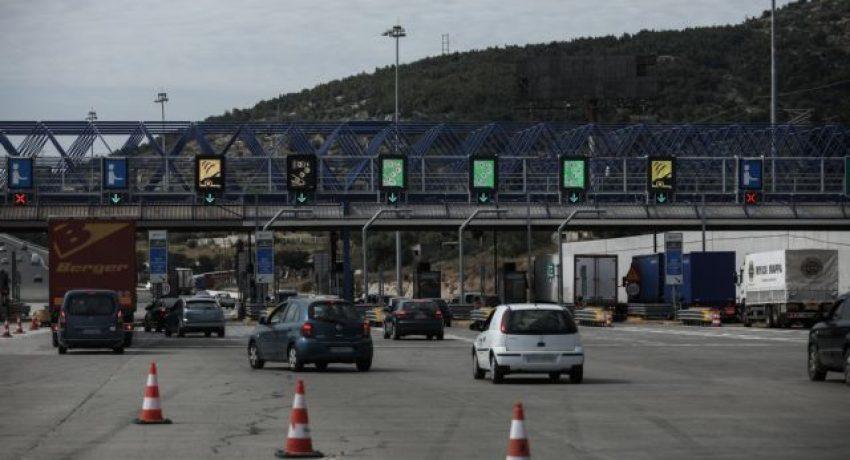 Αυξημένη κίνηση στα διόδια της Ελευσίνας, την Παρασκευή, 23 Απριλίου 2021. (EUROKINISSI/ΣΩΤΗΡΗΣ ΔΗΜΗΤΡΟΠΟΥΛΟΣ)