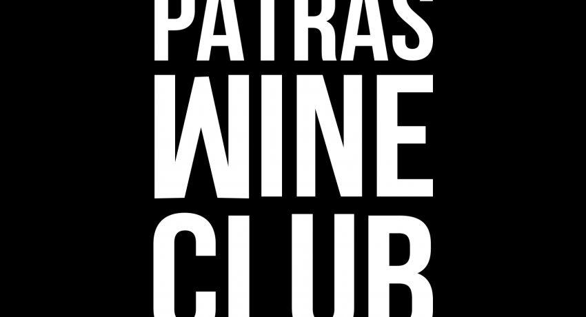 Patras_Wine_Club_logo_black