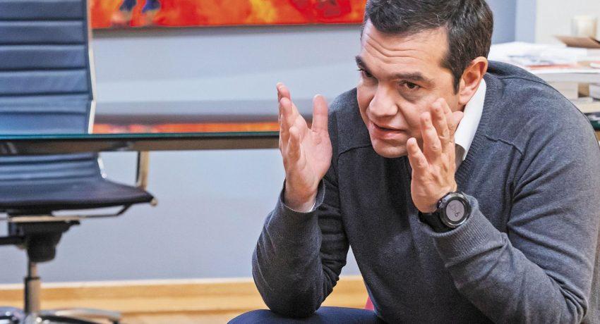 Tsipras polu kalh