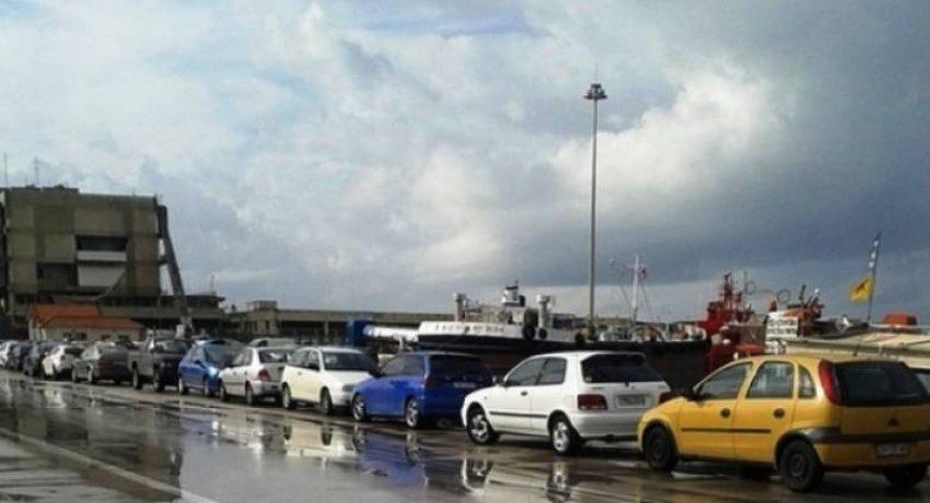limani-parking-patratora.gr_
