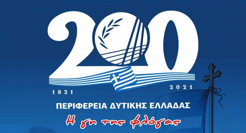 2021-pde-scaled