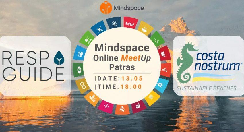 Mindspace MeetUp 2