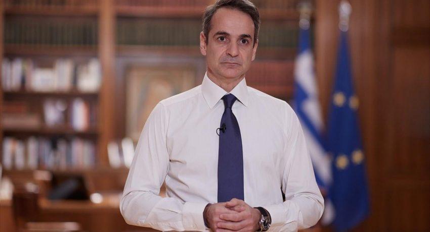 diaggelma-mitsotakis