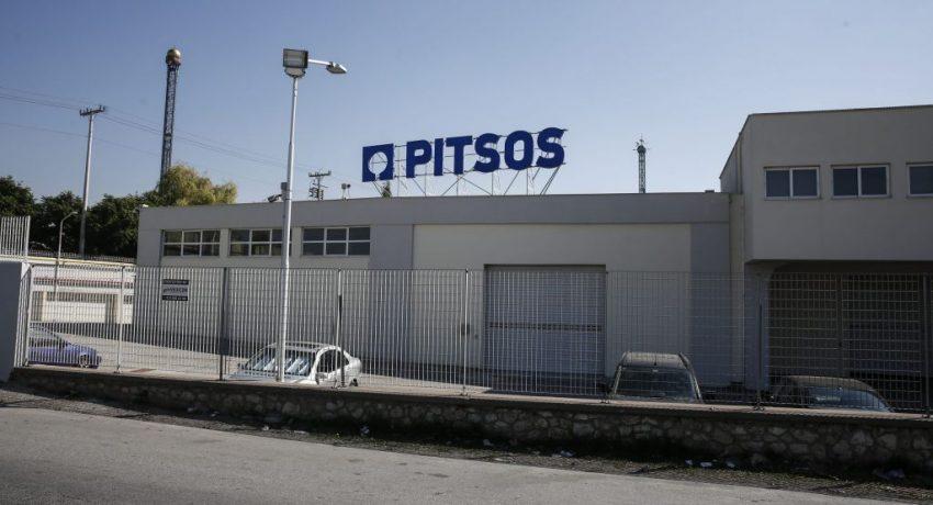 pitsos-1024x683