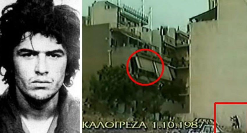 Prekas-Kalogreza-collage-741x486