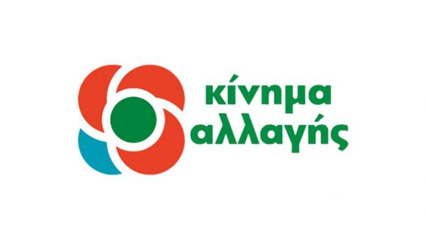 kinal-1-696x383