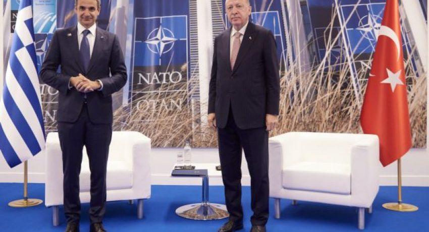 Συνάντηση του Πρωθυπουργού Κυριάκου Μητσοτάκη με τον Τούρκο Πρόεδρο Ρετζέπ Ταγίπ Ερντογάν στο περιθωριο της συνόδου κορυφής του ΝΑΤΟ στις Βρυξέλλες.  Δευτέρα 14 Ιουνίου 2021  (EUROKINISSI/ΓΡΑΦΕΙΟ ΤΥΠΟΥ ΠΡΩΘΥΠΟΥΡΓΟΥ/ΔΗΜΗΤΡΗΣ ΠΑΠΑΜΗΤΣΟΣ)