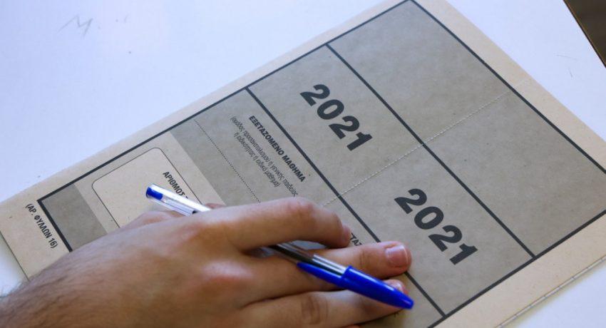 panelladikes-2021-exetaseis-it