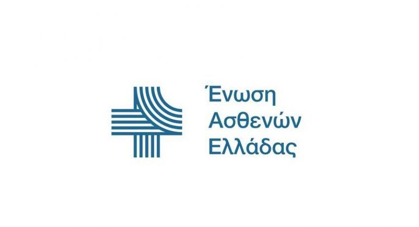 Enosi-Asthenon-Elladas-e1617018799492