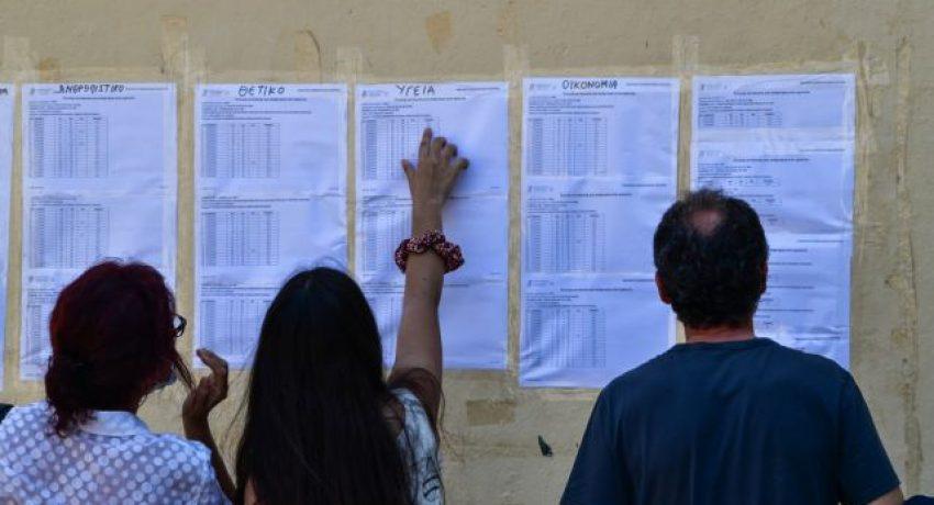 Αναρτήθηκαν οι βαθμολογίες των υποψηφίων των πανελλαδικών εξετάσεων στα σχολεία της Ηλείας, Παρασκευή 9 Ιουλίου 2021. (EUROKINISSI/ILIALIVE.GR/ΓΙΑΝΝΗΣ ΣΠΥΡΟΥΝΗΣ)