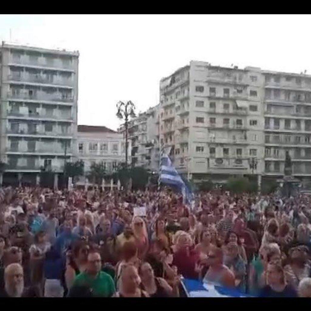 Πάτρα: Συγκέντρωση αντιεμβολιαστών στην Πλατεία Γεωργίου - Πορεία σε κεντρικούς δρόμους της πόλης