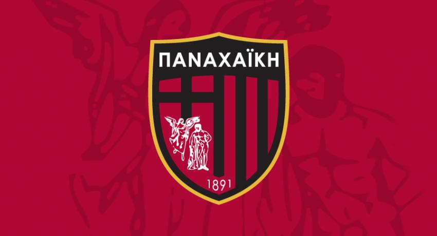 logo_panaxaikis_gia_site_1