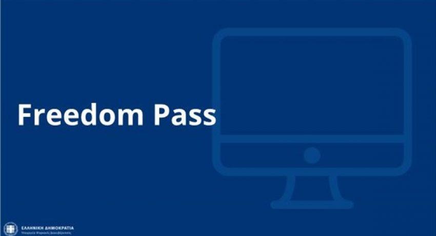 parousiasi-freedom-pass