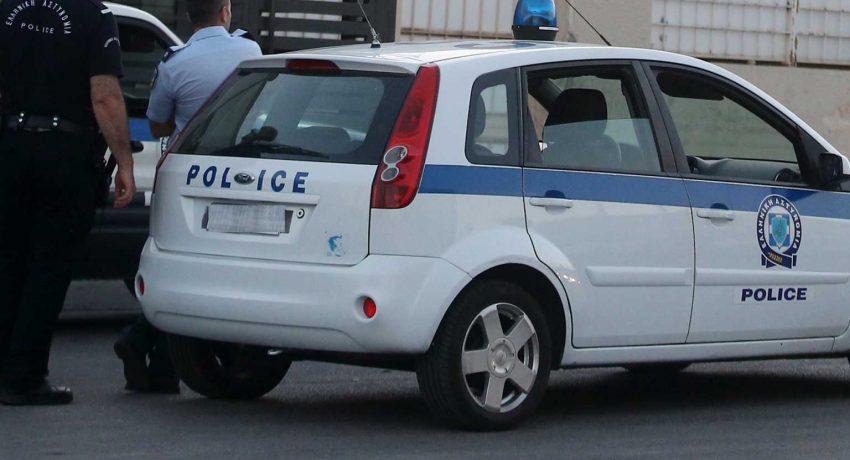 peripoliko-1536x890