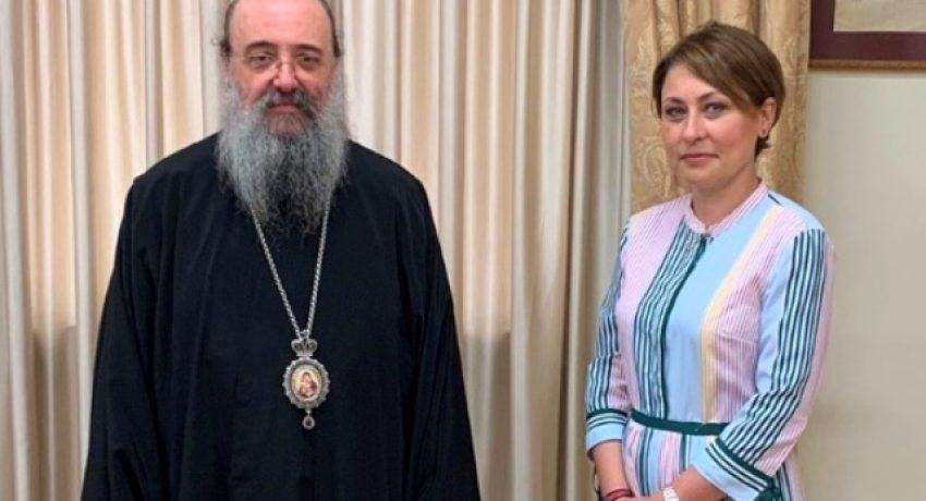 Μητροπολίτης Πατρών Χρυσόστομος - Χριστίνα Αλεξοπούλου