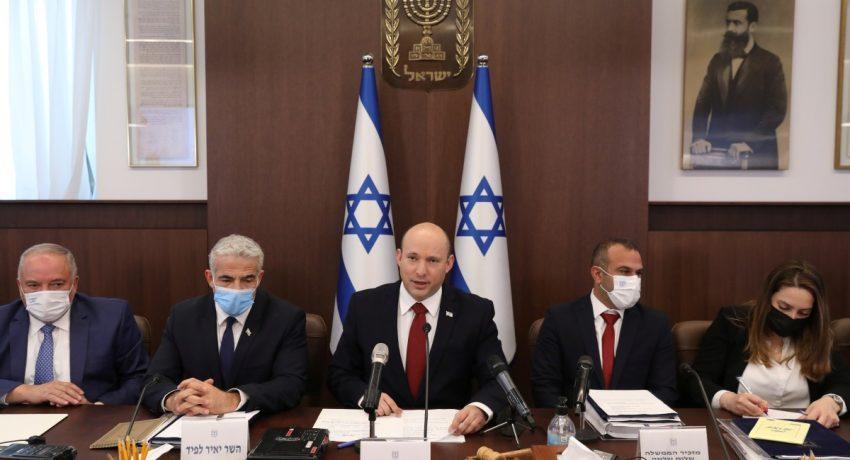 ISRAEL-POLITICS