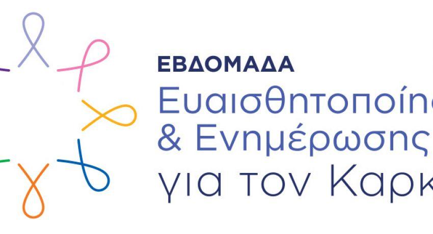 logo v1 preview