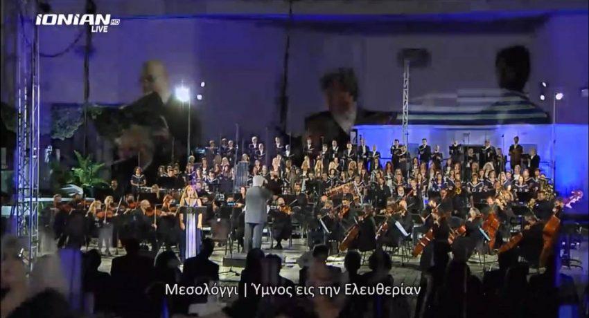 ΜΕΣΟΛΟΓΓΙ 1